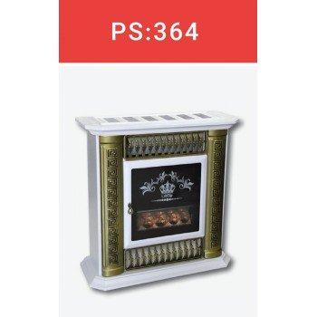Газовый камин PR: 364